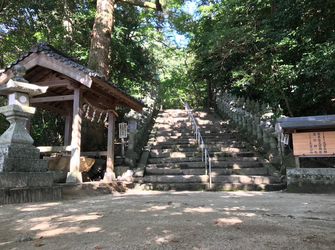 たびごと 葛木坐火雷神社