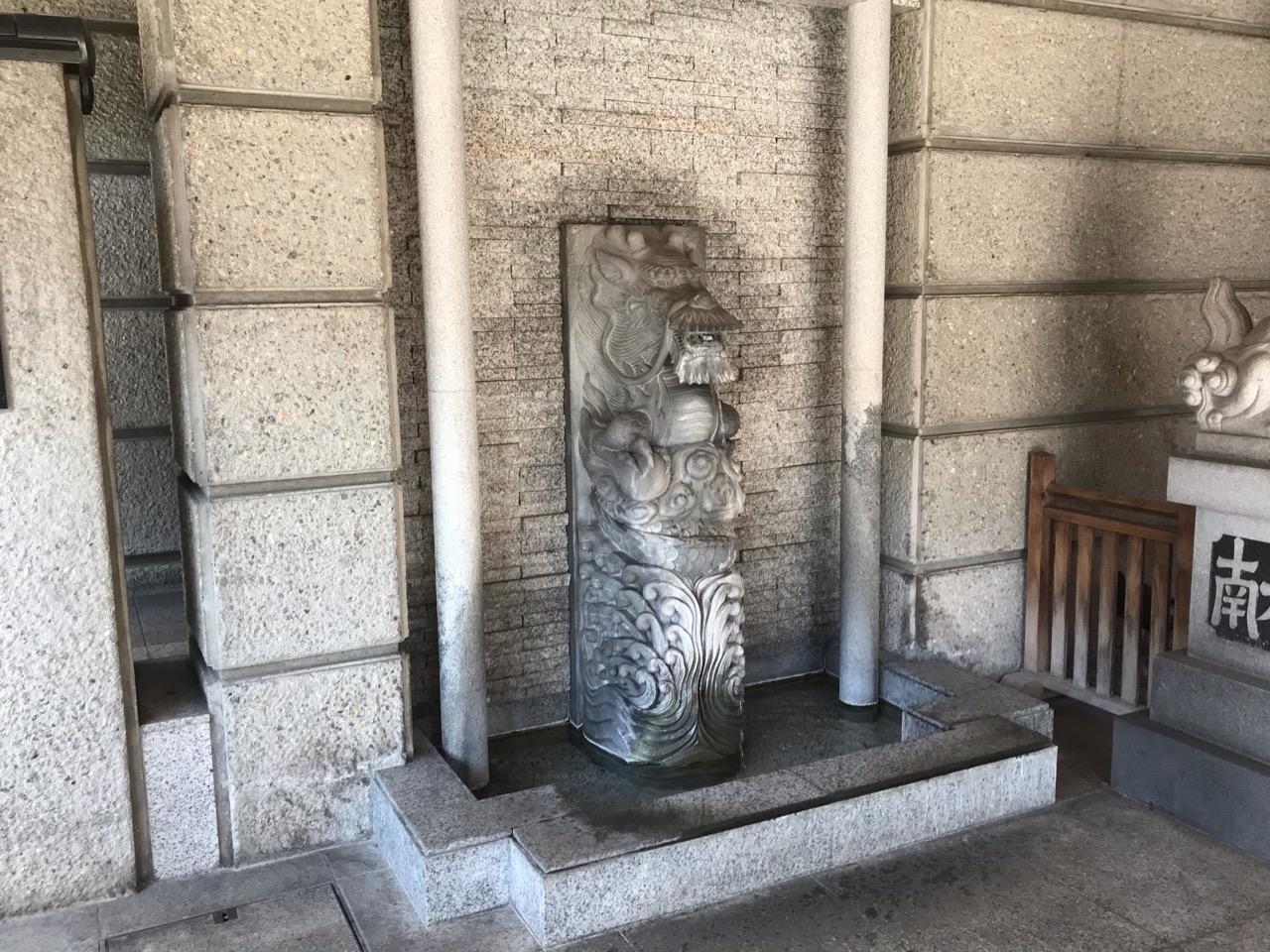 たびごと 岐阜県 下呂温泉